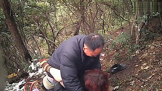 Chinese Daddy Forest 32
